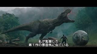 Download 『ジュラシック・ワールド/炎の王国』特別映像<The Jurassic Legacy> Video