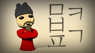 Download How Korea crafted a better alphabet - History of Writing Systems #11 (Featural Alphabet) Video