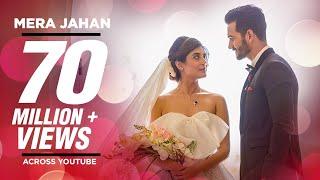 Download Mera Jahan Video Song | Gajendra Verma | Latest Hindi Songs 2017 | T-Series Video