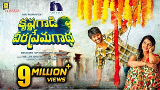 Download Krishna Gaadi Veera Prema Gaadha Telugu Full Movie || Nani, Mehreen, Hanu Raghavapudi || 2016 Video