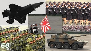 Download [F-35A] Japanese Military Parade 2018 [English subtitles] Video