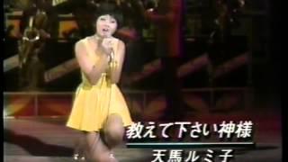 Download 激レア!70年代アイドル集 Video
