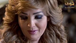 Download لينا كرم - لما تتغلب غريزة الانسان على عقله 😳 مسلسل عناية مشددة شوف دراما Video