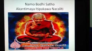 Download LUANG PHOR THUAT MANTRA Video
