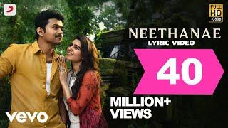 Download Mersal - Neethanae Tamil Lyric Video | Vijay, Samantha | A R Rahman | Atlee Video
