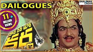 Download Sr.NTR Famous Dialogue From Daana Veera Soora Karna || NTR , Sharada , Saroja Devi Video