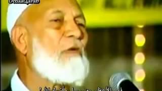 Download الشيخ أحمد ديدات يرد على عمرو خالد Video