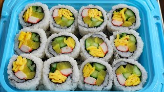 Download Kimbap Inside Out (Gimbap: 누드김밥) Video