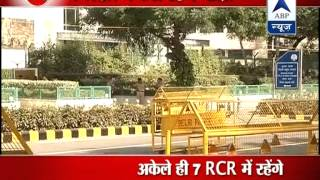 Download ABP News special: How is PM residence 7 RCR? Video