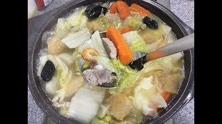 Download សម្លរចាប់ឆាយ How to make Cambodian vegetables with pork soup Video