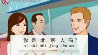 Download Beginner Chinese lesson part 1 Video
