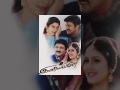 Download Iniyavale - Full Movie   Prabhu, Suvalakshmi, Keerthi Reddy, Gouthami   Seeman   Deva Video