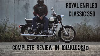 Download Classic 350 Malayalam Review Video