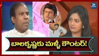Download KA Paul Again Comments on Nadaumri BalaKrishna | Praja Shanti Party | Political News | New Waves Video