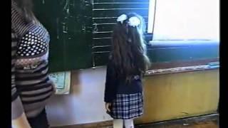 Download Riyaziyyat dersi-1sinif-1hissa.mp4 Video