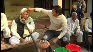 Download Bhitri Lagela Pala Re [Full Song] Rasdar Holi Video
