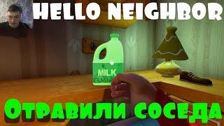 Download Hello Neighbor 2 Alpha 2 Ответы на вопросы Челенджы Финал Полное прохождение Теории Тайны Секреты Video