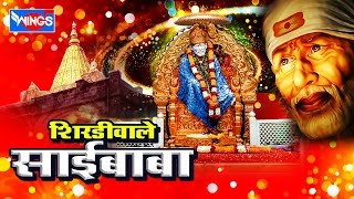 Download Shirdiwale Saibaba | Most Popular Sai Baba Bhajans | Sainath Tere Hazaro Haath | Sai Baba Songs Video
