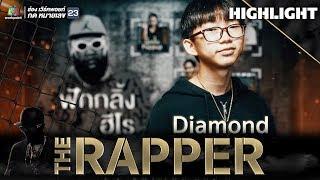 Download Diamond   THE RAPPER Video