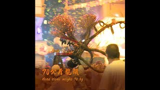 Download Fiery Dragon Dances For Mid-autumn in HK Video