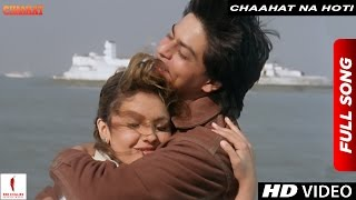Download Chaahat Na Hoti | Alka Yagnik, Vinod Rathod | Chaahat | Shah Rukh Khan, Pooja Bhatt Video