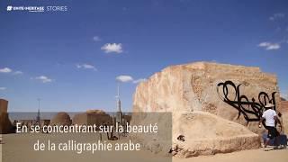 Download Journée mondiale de la langue arabe 2018 : hommage à l'artiste EL Seed Video