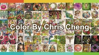 Download COLORS By Chris Cheng | My Adult Coloring ″2015 - 2017″ Video