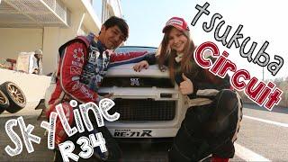 Download Riding with Yamano Tetsuya in Mine's Skyline R34 at Tsukuba Circuit マインズR34 山野哲也さんと筑波サーキット! Video