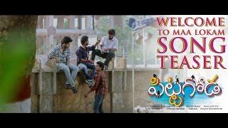 Download Pittagoda - Welcome to Maa Lokam Song Teaser | D Suresh Babu | Ram Mohan P | ″Pranam″ Kamlakhar Video