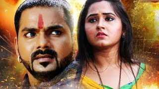 Download PAWAN SINGH, KAJAL RAGHWANI | BHOJPURI ACTION FILM 2018 | HD FULL MOVIE Video