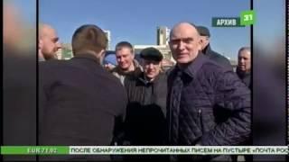 Download Амбициозный проект Дубровского могут ″законсервировать″ навсегда Video