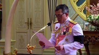 Download Vajiralongkorn becomes Thailand's new king Video
