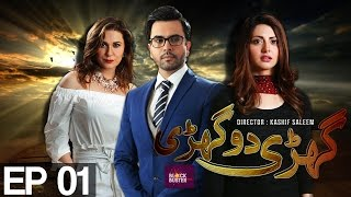 Download Ghari Do Ghari Episode 1 | APlus Video