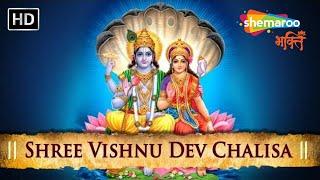 Download Lord Vishnu Chalisa | Vishnu Aarti | Vishnu Puran | Bhakti Songs Video