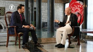 Download Exclusive Interview With President Ashraf Ghani - گفت‌وگوی ویژه با اشرف غنی Video