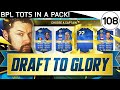 Download I PACKED A BPL TOTS!! - TOTS FUT DRAFT TO GLORY #108 - FIFA 16 Ultimate Team Video