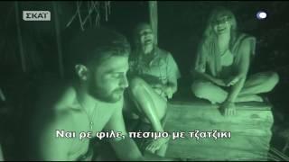 Download Survivor: Ο Βασάλος αποκάλυψε τι του είπε η Τουρκάλα μετά το τέλος του πάρτι! Video