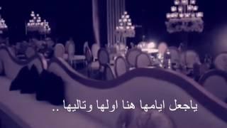 Download دعوة زواج الكترونية احترافية .. Video