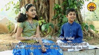 Download Brahmam Okate - Sooryagayathri & Rahul Vellal - 'Vande Guru Paramparaam' Video