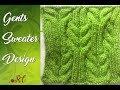Download Gents Sweater Design No # 72 | Knitting Hindi | Video