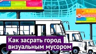 Download Новосибирск — для грустных Video