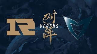 Download RNG vs. SSG | Group Stage Day 6 | 2017 World Championship | Royal Never Give Up vs Samsung Galaxy Video