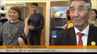 Download Музей Ассамблеи народа Казахстана открылся в Усть-Каменогорске Video