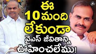Download These Are The 10 Main People In YS Rajasekhar Reddy Life | YSR Political Life | Telugu Panda Video