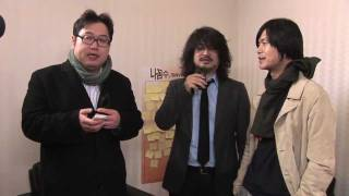 Download 나꼼수 3인방 MBC 파업 지지 선언! Video