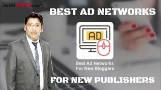 Download Top 5 Ad Networks for Small Publishers with Fast Approval Video