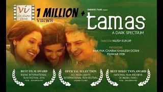Download Tamas - तमस | Wife Hides Secret From Husband | Award Winning Hindi Short Film | Six Sigma Films Video