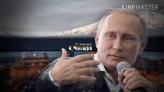 Download армения и газ Video