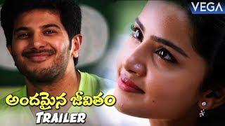 Download Andamaina Jeevitham Movie Trailer 5 Min | Anupama Parameswaran, Dulquer Salmaan Video