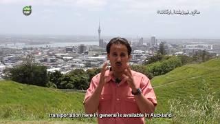 Download السياحه والدراسه في نيوزيلندا الجزء الاول - New Zealand, what tourists must do Video